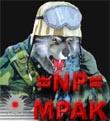 Фотография Mpak
